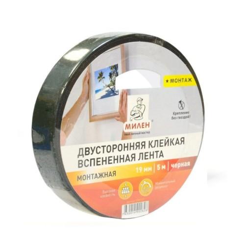 Двусторонняя клейкая лента МИЛЕН 19 мм х 5м монтажная черная