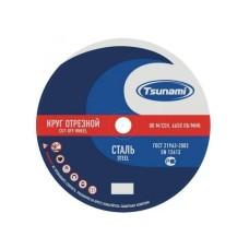 Круг отрезной по металлу и нержавеющей стали TSUNAMI  230х1,6х22