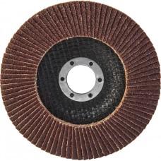 Диск лепестковый торцевой, 125 мм  P 100 КУРС