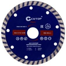 Диск отрезной алмазный сегментный CUTOP, 125 x1.9 x 8.0 x 22.2 мм