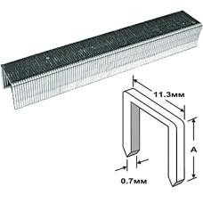 Скобы для степлера закаленные 11,3 мм х 0,7 мм, узкие тип 53  8 мм, 1000 шт.